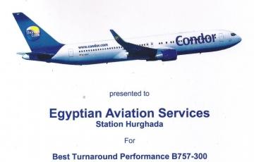 Condor Operational Excellence Award 2009