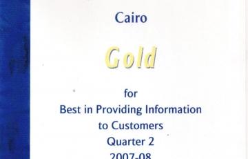 Best in Providing Information