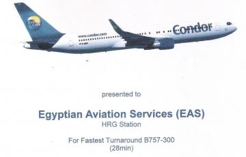 Condor Operational Excellence Award 2011