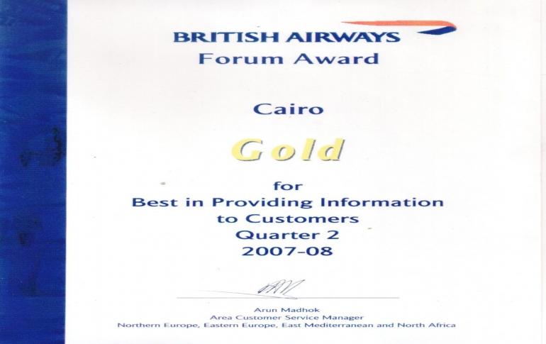 british-airways-forum-award.jpg